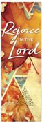 Rejoice in the Lord Fall Leaves Banner in Fabric
