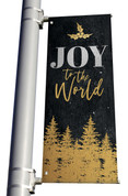 Gold Holly Trees Joy to the World Light Pole banner Christmas