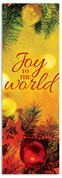 Vintage Ornament Joy to the World banner