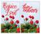 set of 2 xw Easter indoor banners