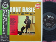 COUNT BASIE  -  MORE HITS OF THE 50'S & 60'S  (G145761/LP)