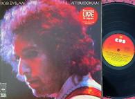 DYLAN,BOB  -  BOB DYLAN AT BUDOKAN  (G77699/LP)