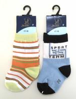 2-Pack Socks Set