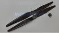 Pair 9x5 9050 Carbon fiber propeller CW/CCW for Tri/Quad/Hex/Octo/Multi-Copter #24