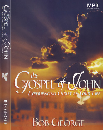 The Gospel of John MP3 (40 Lessons) Front Cover