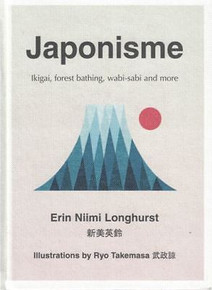 Japonisme by Erin Niimi Longhurst (NEW Hardback)