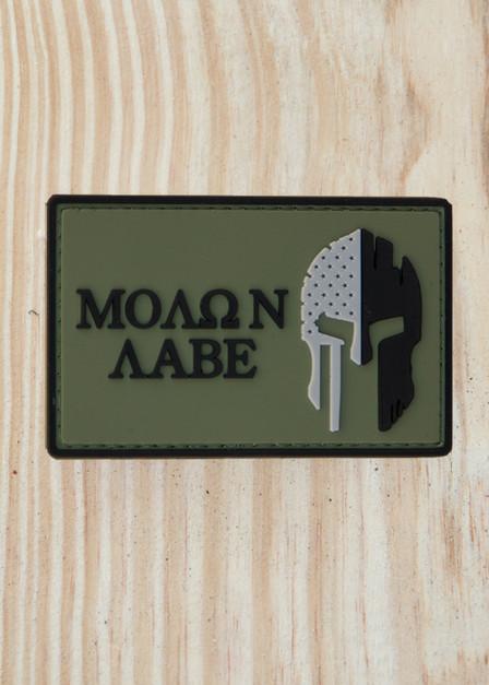 Molon Labe PVC Patch