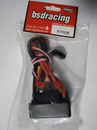 BSD / RED CAT CAR PARTS B7055W Brushless 80A waterproof ESC for all 1/8 and 1/10 RC CARS
