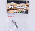 Wltoys 12428 12423 1/12 RC Car Spare Parts 0125 Swash headband medium screw 2.5*8 PWM