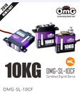 OMG OMG-SL-10CF 10KG Full metal coreless motor high voltage Digital servo Steel gear