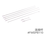 FMS 0.8M / 800mm Zero V2 RC Plane Parts FMSPB110 Linkage rod