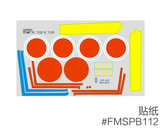 FMS 0.8M / 800mm Zero V2 RC Plane Parts FMSPB112 Decal sheet