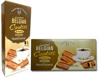 Cambridge & Thames Speculoos - Gourmet Belgian Cookies - Traditional 125 gr., 12/cs