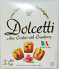Cambridge & Thames Italian Dolcetti 100 gr., 12/cs