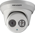 HIKVISION IP Camera DS-2CD2342WD-I, 4 Megapixel IP Dome Camera  4mm fixed Lens 30m IR
