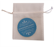 Shower Burst Sachet Bag - White