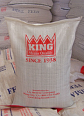 Guinea Pig, Chinchilla, Rabbit Food, King LifeLong Combo Show Feed, 10 lb.  (quality ingredients, Made & Packaged in the USA)
