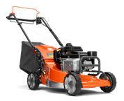 "W520 20"" Commercial Walk Mower"