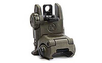 Magpul MBUS Rear Flip Up Sight Olive Drab