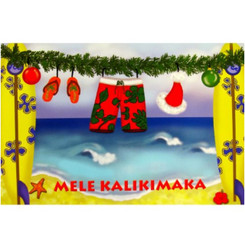 Hawaiian Christmas Cards Box of 10 Surfboard Clothesline