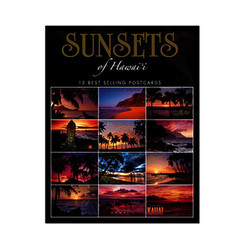 Hawaii Sunsets 12 pack Assorted Postcards