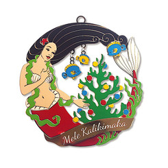 Hawaiian Mele Kalikimaka Mermaid Sea Life Fish Metal Ornament