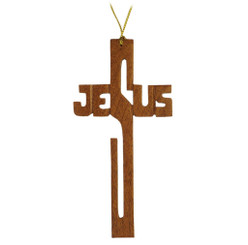 Wood Wall Hanging Jesus Cross