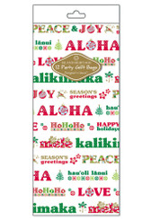 Island Heritage Cellophane Treat Bag Aloha Greetings