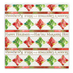 Island Heritage Hawaiian Holiday Gift Wrap Paper 4 Rolls Quilted Holidays