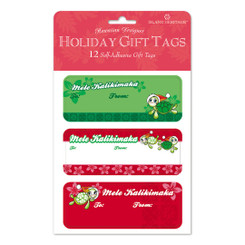 Island Heritage Mele Honu Turtle 12 Pack Adhesive Christmas Gift Tag Labels