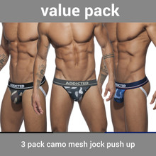 Addicted Underwear 3-Pack Camo Mesh Push Up Jock (AD700-3COL)