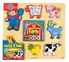Chunky World Farm Puzzy Book | T.S. Shure