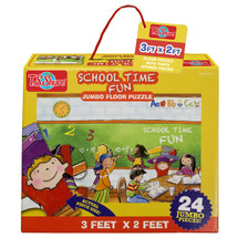 School Time Fun Jumbo Floor Puzzle | T.S. Shure
