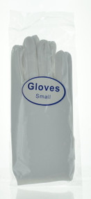 Polyester Gloves (Dozen)