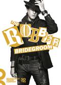 The Robber Bridegroom Magnet