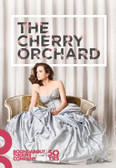 The Cherry Orchard Magnet
