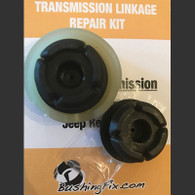 Dodge Dart manual transmission STANDARD shift cable bushing