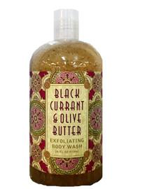 Black Currant & Olive Butter Scrub