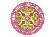 Black Currant Body Butter