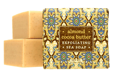 Almond Cocoa Butter Exfoliating Spa Soap