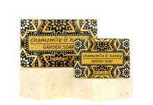 Chamomile & Honey Garden Soap
