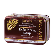 Makari Extreme Advanced Lightening Exfoliating Soap