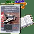 X-4 Bantam Pilot Manual