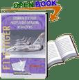 F11F Tiger Pilot Manual