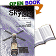 Skylab A Guidebook