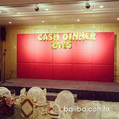 Cash Group Dinner 2015 @ Hong Kong Convention and Exhibition Centre