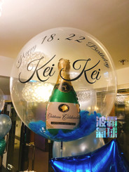 "24"" Champagne Crystal Balloon with Message"
