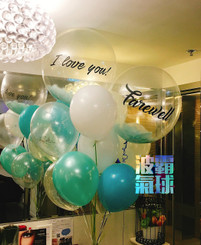 Tiffany Blue Crystal Balloon Bouquet (Customised messages!)
