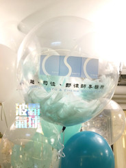 "24"" Crystal Balloon - Custom Logo (Color Print)"
