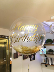 "24"" White Gold Crystal Balloon with Message"